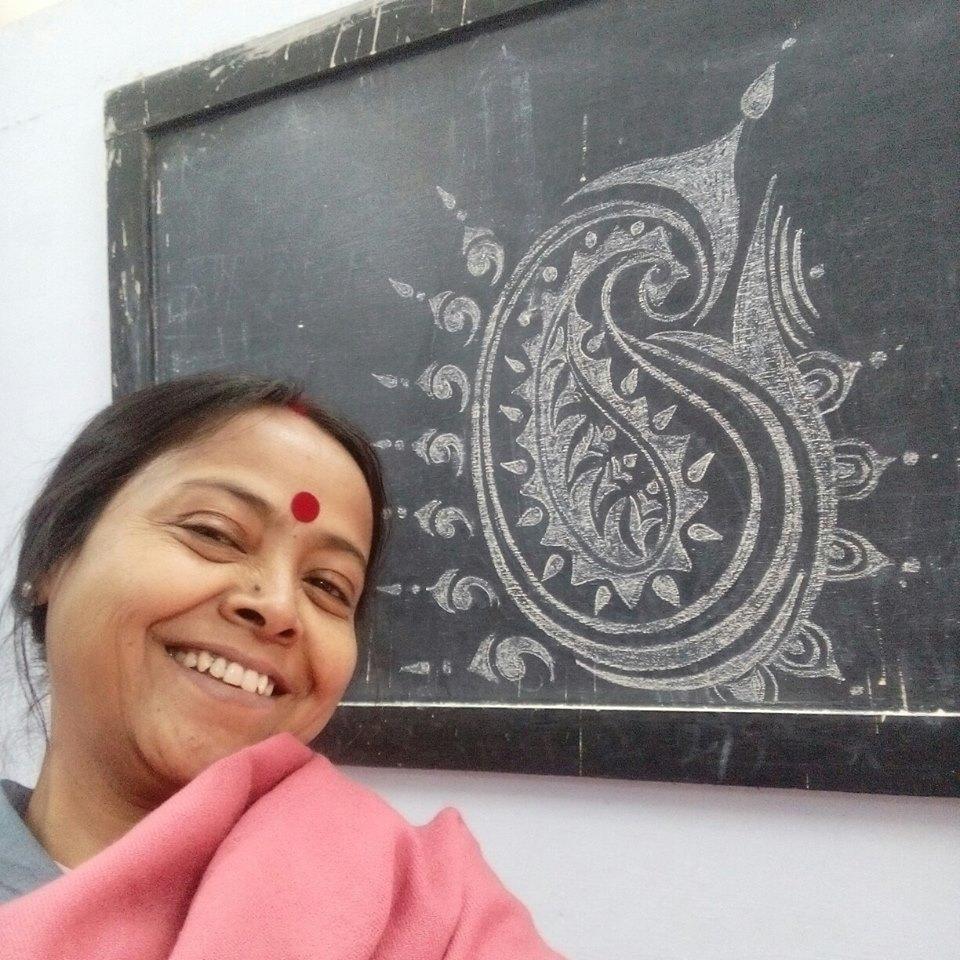 Our Beloved Meenakshi